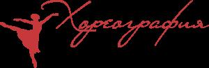 лого333